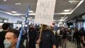 Trabajadores despedidos de Latam realizaron una protesta en Aeroparque y hubo forcejeos con fuerzas de seguridad