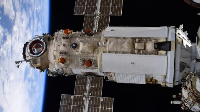 El módulo ruso Nauka se acopló con éxito a la Estación Espacial Internacional