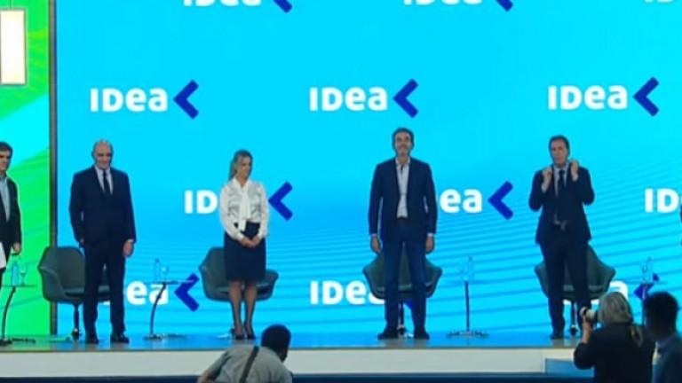 Espert y Randazzo protagonizaron un sorpresivo y picante cruce en el Coloquio de IDEA