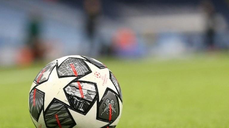 """La UEFA anunció que elimina la regla del """"gol de visitante"""""""