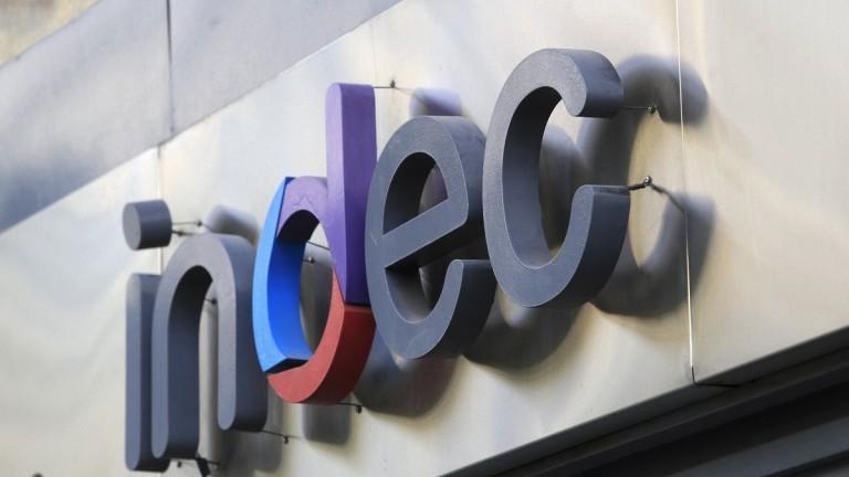La deuda externa en bonos superó los USD 269.000 millones, según el INDEC