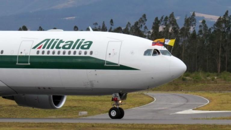 Tras 74 años, Alitalia realizó su último vuelo