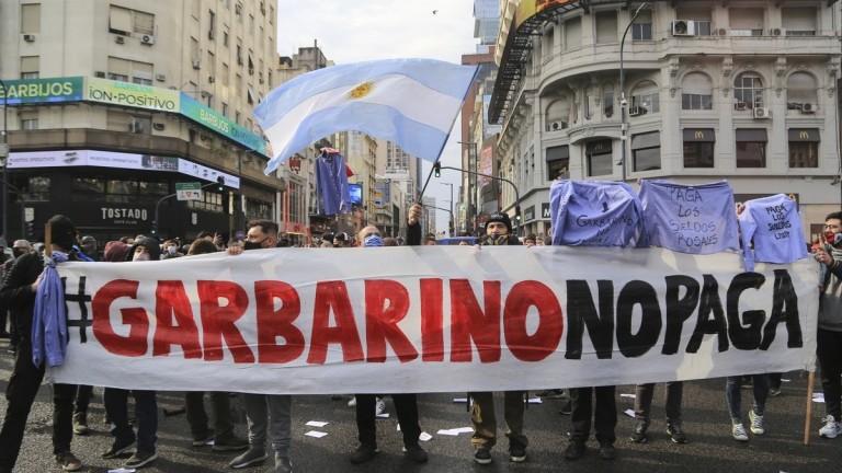 Preocupación del Gobierno por Garbarino: habrá nueva audiencia en Trabajo